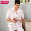 Cotton Men Pajama Sets Summer Men's Pajamas Geometric Short Sleeve Sleepwear Turn-Down Collar Nightwear High Quality pijamas