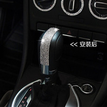 1 шт. Роскошный Кристалл автомобилей передач bling украшение для volkswagen beetle аксессуары для интерьера 2013-2016