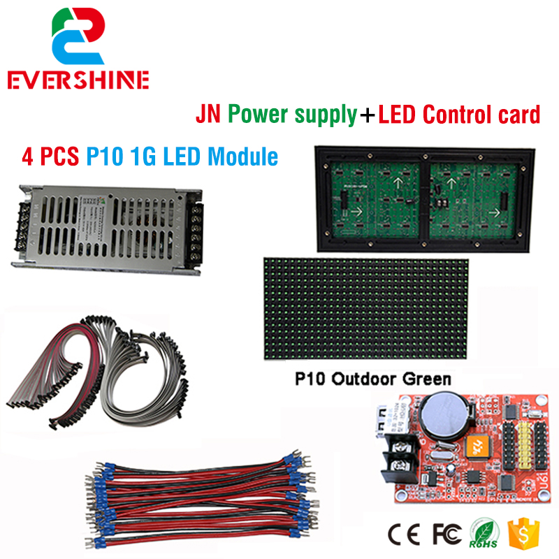 Outdoor sigle green led panel in P10 diy kits,4pcs Green color led display module+1pcs MW power supply+1pcs controller+all cable good group diy kit led display include p8 smd3in1 30pcs led modules 1 pcs rgb led controller 4 pcs led power supply