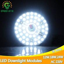 Hoge Lumen 12W 18W 24W Led Module Voor Plafond Downlight Accessoire Magnetische Plaat Ring Licht Led Lamp 220V Lamp Absorberen Vervangen
