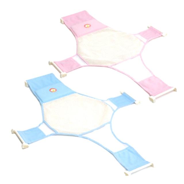 1pc Baby bath bed soft slip resistant bath net mesh sling rack ...