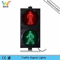 Hot Sale High Quility 300mm Dynamic Pedestrian Signal Light
