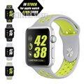 Силиконовые Серебряный Вольт Спорта Группа для Apple Watch Band 42 ММ 38 ММ