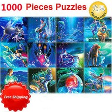 цены на 12 Types Last Day On SALE 1000 pcs high quality noctilucent paper puzzles Zodiac puzzle educational toys jigsaw puzzles  в интернет-магазинах
