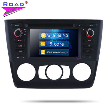Roadlover Android 9.0 Car PC DVD Autoradio Player For BMW 1 Series E81 E82 E88 Manual 2004- Stereo GPS Navigation Magnitol 2 Din image