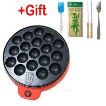 650 Вт Осьминог машина для выпечки Chibi Maruko бытовая машина такояки Осьминог шарики производитель профессиональный инструмент для приготовления пищи