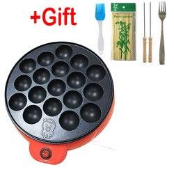 650W ośmiornica maszyna do pieczenia Chibi Maruko maszyna gospodarstwa domowego Takoyaki maszyna kulek z ośmiornicy Maker profesjonalne narzędzie do gotowania w Waflownice od AGD na