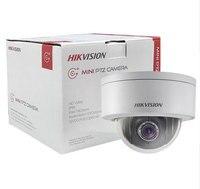 Hikvision оригинальный английский CCTV Камера DS 2DE2202 DE3/W Ereplace 2MP купольная ip камера Камера POE IP67 обновляемое