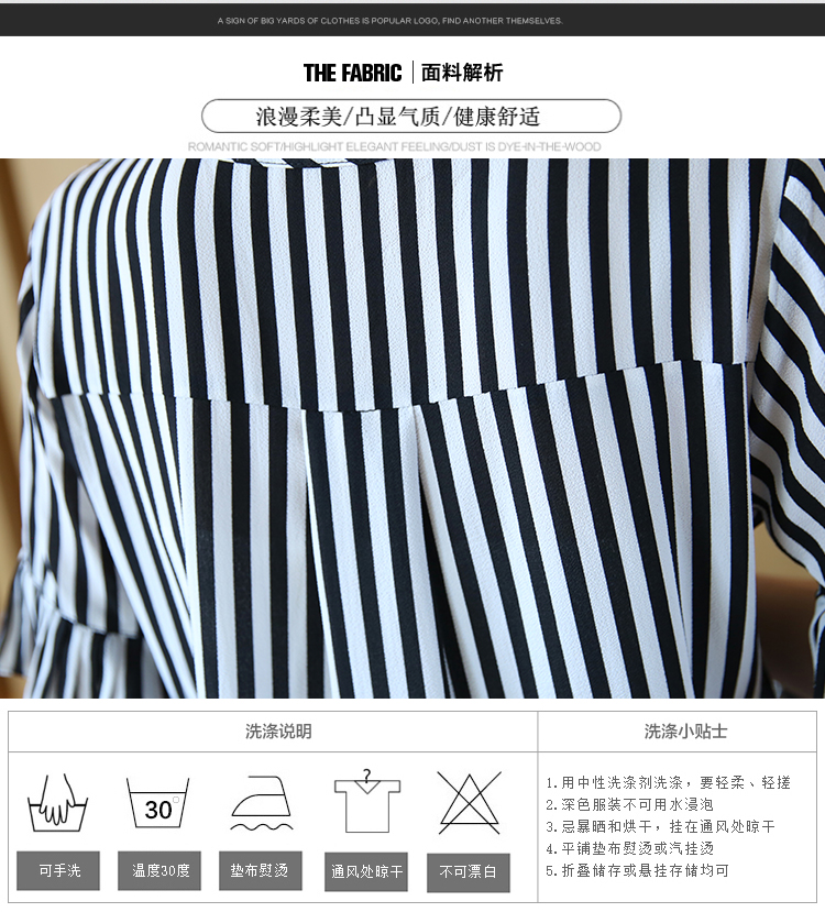 XL -4XL New women's clothing big yards wide leg korean fashion stripe pleated chiffon blouse suits summer two-pcs set loose 6