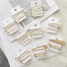 Fashion Pearl Hairpins Set Simple Imitiation Hair Accessories For Women Girls Clips Geometric Alloy Headwear