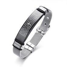 Black Bending Titanium Steel Bracelet Spanish English Christian Scripture HCB-520