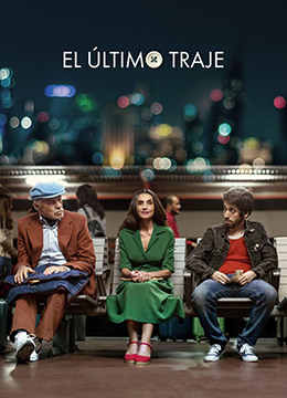 《最后一件外套》2017年阿根廷,西班牙剧情电影在线观看