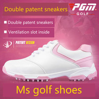 PGM patent tasarım golf ayakkabı ayakkabı skid spike su geçirmez nefes Golf ayakkabı