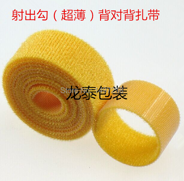 e4a35f7b3687 Freeshipping 5cmx5m/roll ultra thin magic tape cable tie nylon strap Power  Wire Management Magic Tape Sticks Hook & Loop Tape-in Cable Ties from Home  ...