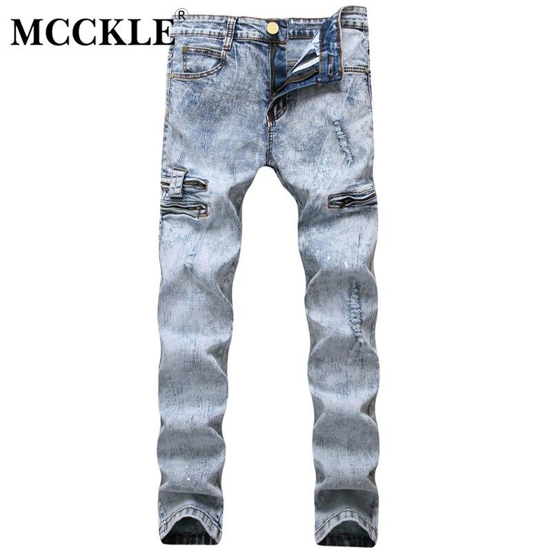 MCCKLE Autumn Fashion Designer Mens jeans hip hop slim fit men Snow White Denim Joggers pencil pants zipper design biker jeans