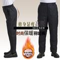 Los nuevos 2016 Hombres de cintura alta caliente abajo pantalones Para mantener el calor en invierno