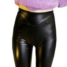 New High Waist Leather Pants Women Autumn Sanding Fur Stitching Pants Spandex Leggings