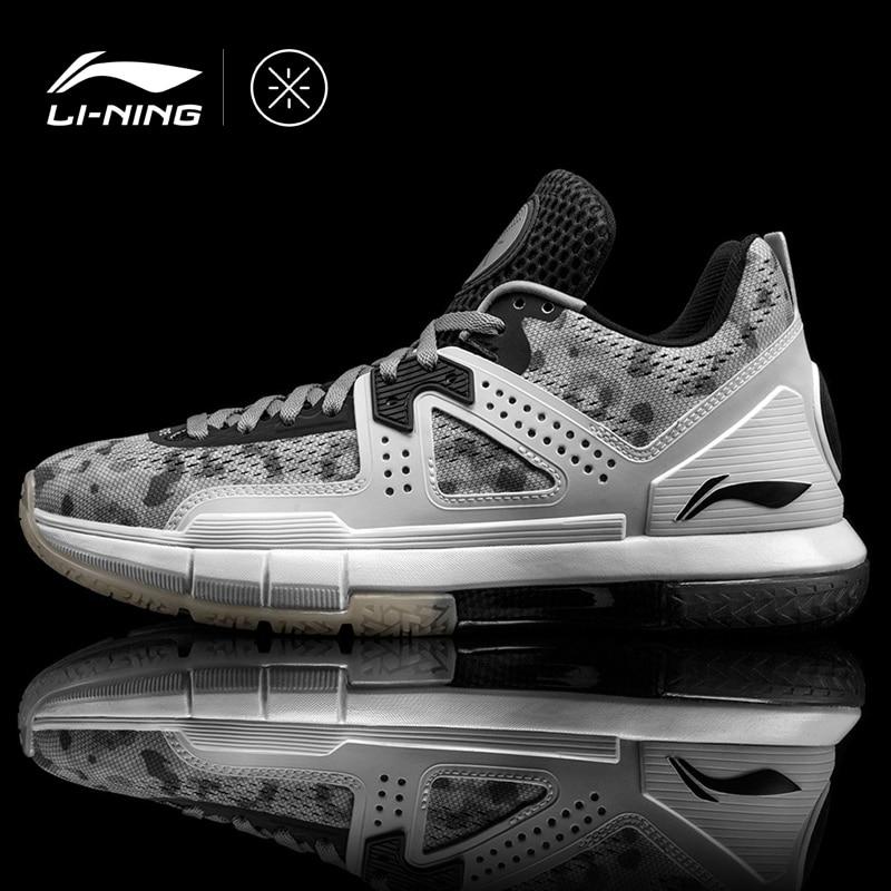 Li Ning Men WOW 5 Grey Camo WOW5 Basketball Shoes Way of Wade Cushion Bounse Sneakers