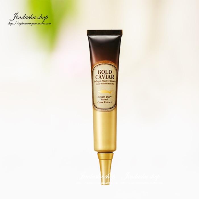 Skin food Gold Caviar Collagen Plus Eye Cream* крем skinfood gold caviar collagen eye serum