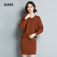 XJXKS 2018 autumn and winter new women knitted two piece set sweater top + step skirt temperament women sweater Suit