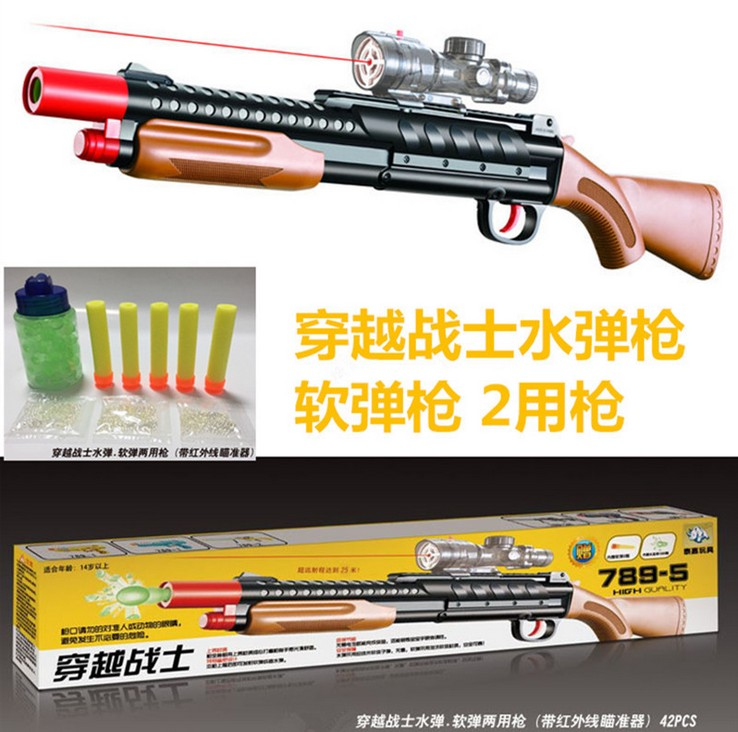 Kid Toy Guns Paintball Gun Soft Bullet Rifle Gun Plastic Toys Infrared Outdoor CS Game Shooting Crystal Water Bullet Gun mini wrist squirt water gun gaming toys for outdoor