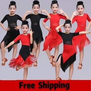 Plus Size Sexy Dress Robe Danse Latine Femme Junior Latin Dresses Dance Costumes Fr Kids Girl Samba/Salsa/Tango Dancing Clothes(China)