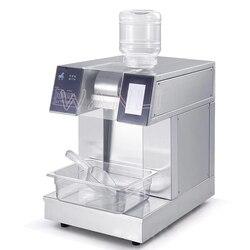 Płatek śniegu maszyna do lodu automatyczna maszyna do lodu handlowe mleka ogolone lodu maszyna do lodu deser sklep zimny napój sklep 1200W