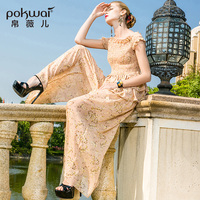 POKWAI Casual Summer Women Floral Set 2018 New Batwing Sleeve Slash Neck Short Shirt Top Elastic Waist Ankle Length Draped Pants
