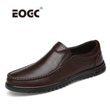 Купить с кэшбэком Fashion Style Soft Natural Leather Men Shoes Loafers Moccasins High Quality Casual Shoes Men Flats Comfortable Driving Shoes
