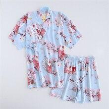 Summer Cute cherry rabbit kimono shorts sets women 100% Rayon MT