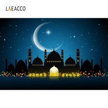 Laeacco Mosque Islam Happy Eid Mubarak Celebration Photographic Ramadan Background Scene Vinyl Photography Backdrop Photo Studio