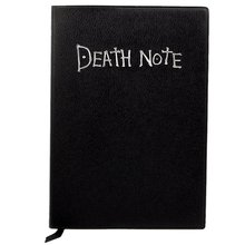 1 Set Planner Fashion Anime Theme Death Note Ryuk Cosplay Notebook New School Large Writing Journal 20.5cm*14.5cm
