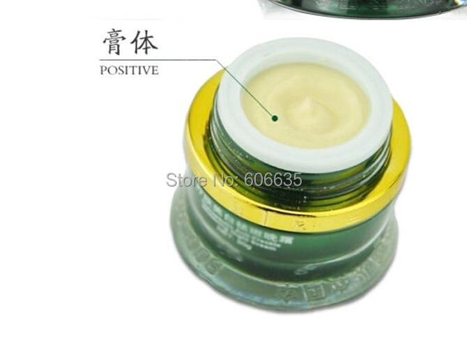 Korejská značka Danxuenilan obličejový bílý noční krém 20ml Blemish whitening omlazení prodávající léčbu pokožky