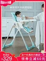 Детский стул детский Мультифункциональный обеденный стул складной портативный детский стол сиденье для дома