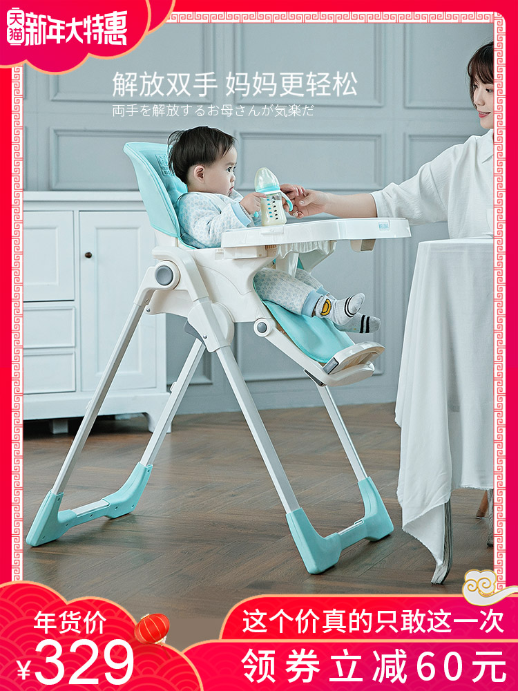 Children's Chair Baby Multi-function Dining Chair Foldable Portable Baby Table Seat Home