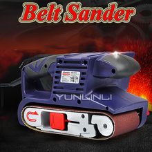 цена на 76*533mm Belt Sander Portable Polishing Machine Flat Sanding Machine Woodworking Polisher