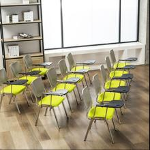 Training chair with writing board student folding desk and chair integrated office chair staff meeting chair easy back rest children s study table and chair set primary school posture home simple student writing desk