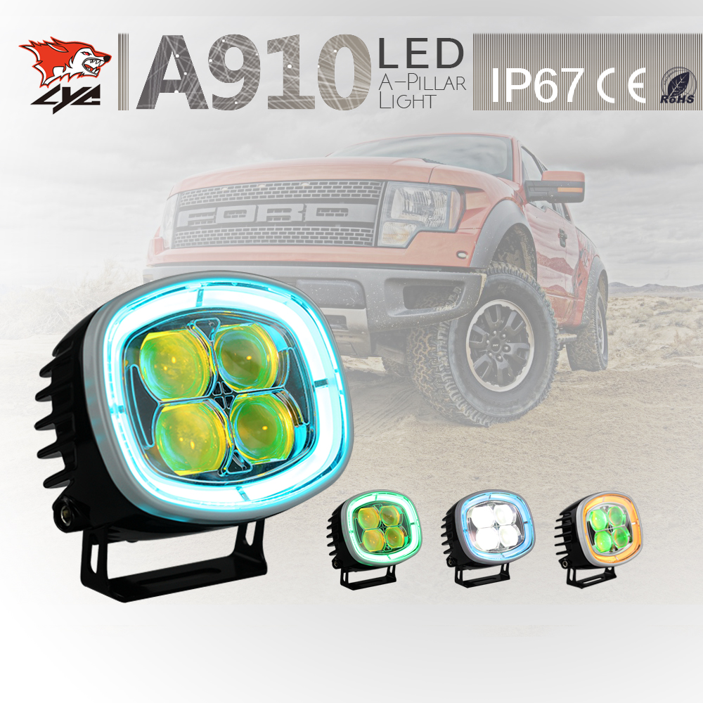 LYC One Set Price For Jeep Flood Light Covers Leds in car Lamp in Car Led Lighting Where Can I Get My Headlight Extra 2500LM