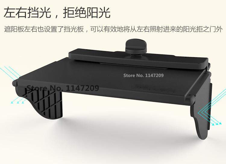 MG-GPSshade804 6