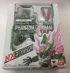 Image 5 - PrettyAngel   Genuine Bandai Tamashii Nationen NXEDGE STIL Mobile Anzug Crossbone Gundam Geist Phantom Gundam Action Figur
