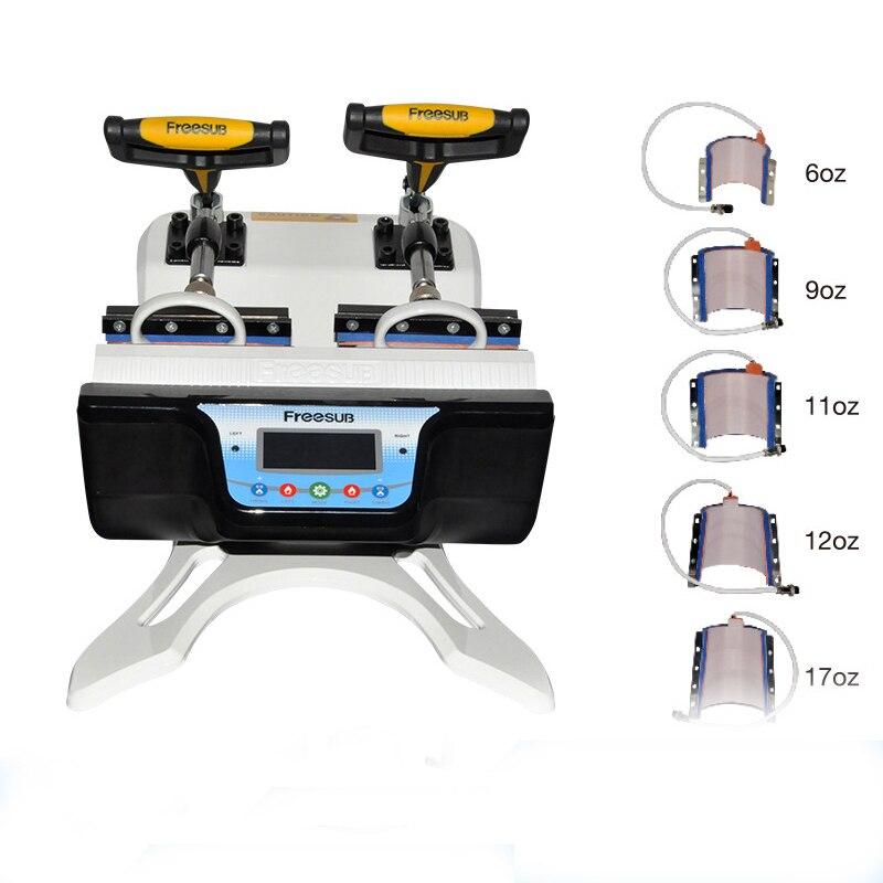 ST-510 5 in 1 Combo Doppia Stazione Tazza Presse Macchina Mup Macchina da Stampa Stampante A Sublimazione per 6 oz/9 oz/11 oz/12 oz/17 oz Tazza
