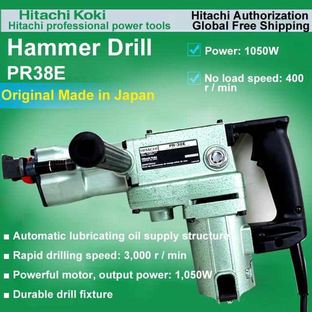hitachi pr38e manual product user guide instruction u2022 rh firstfidelity us hitachi hammer drill manual hitachi drill ds18dvf3 manual