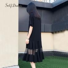 Self Duna 2018 summer Women Plus Size Dress 3XL 4XL XXXL XXXXL Shift Dress Loose Black White Mesh Short Sleeve T Shirt Dress