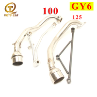 Motorcycle Exhaust Bracket Scooter Escape Moto Muffler Header Fixed Mounting System for Yamaha 100cc 100 GY6 125CC 125 150CC