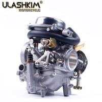 Carburetor For Yamaha Virago 250 XV250 Route 66 1988 2014 2010 2009 Motorcycle Accessories 1990 2014 Virago XV125 1990 2011