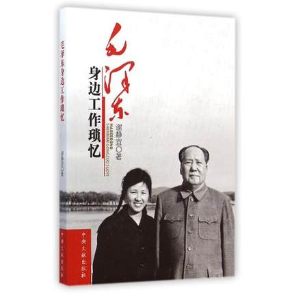 the disastrous effect of mao zedongs rule in china What were the positive effects of mao zedongs rule in china was he a good leader true or false question about mao zedong during his rule of china.