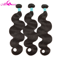 Ali Coco Hair Brazilian Body Wave Hair Extensions 10 28 Inch 100 Remy Human Hair Bundles
