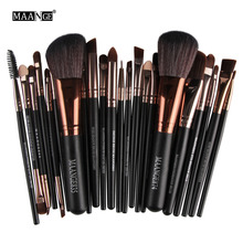 Professional 22pcs Cosmetic Makeup Brushes Set Blusher Eyeshadow Powder Foundation Eyebrow Lip Make up Brush Inventory clearance 10pcs make up palette set eyeshadow lip gloss foundation powder blusher puff tool