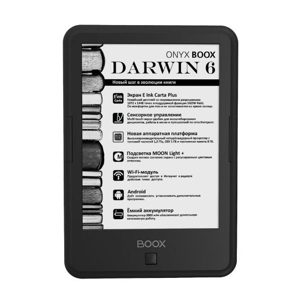 E-book ONYX BOOX DARWIN 6 e book onyx boox euclid black