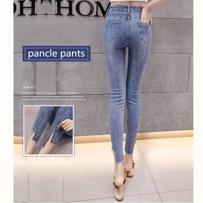 JUJULAND 2018 Jeans Female Denim Pants Black Color Womens Jeans Donna Stretch Bottoms Skinny Pants For Women Trousers 1813